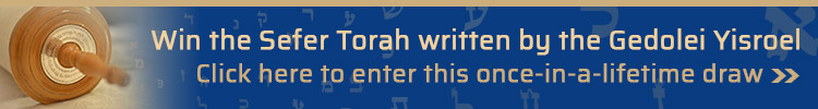Win the Sefer Torah written in conjunction with the gedolei hador shlita - Click here to find out how